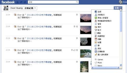 facebook timeline-16