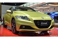 Honda-CR-Z-FL-12