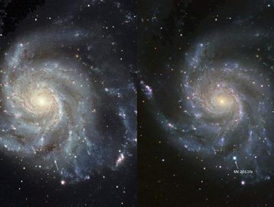 galáxia antes e depois da explosão da SN 2011fe