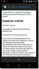 device-2012-10-09-224311