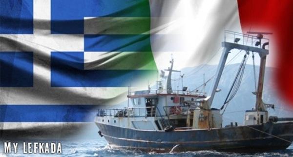 Ελληνοϊταλικές μάχες ψαράδων