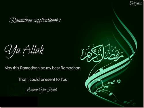 Ramadhan-Supplication