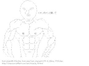 [AA]Muscle