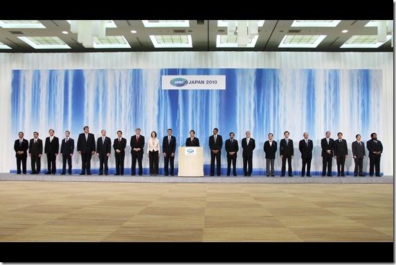 APEC_Leaders'_Meeting_Honolulu_2011