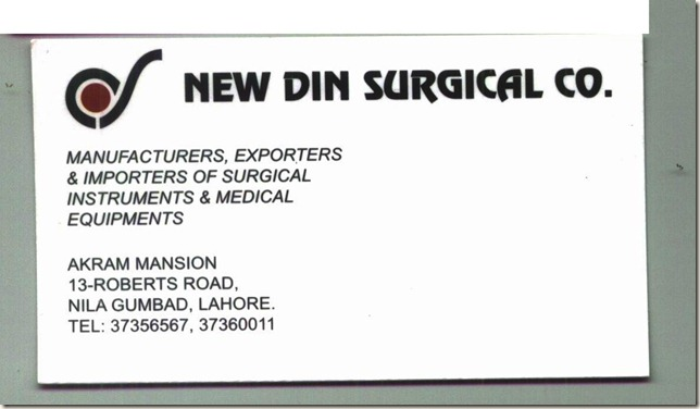 new din surgical