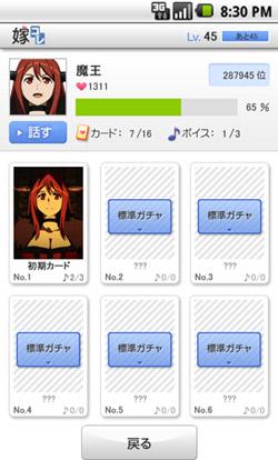 yomekore_2.jpg
