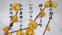 [HorribleSubs] Utakoi - 05 [720p].mkv_snapshot_14.54_[2012.07.30_15.11.02]