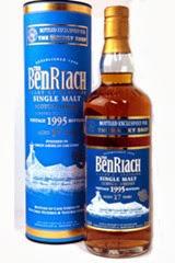 Ben-riach-1995-17-2