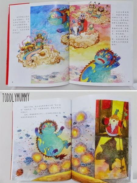 CNY books 3