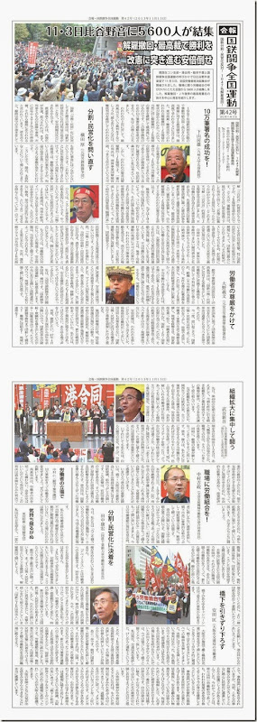 news_42