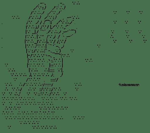 tanasinn 3