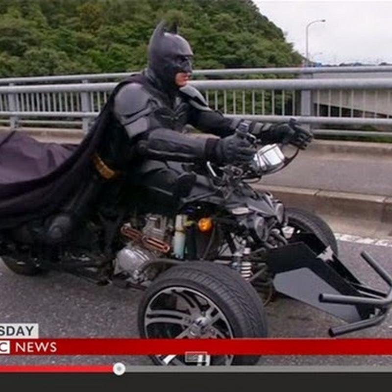 O Batman τις Ιαπωνιας