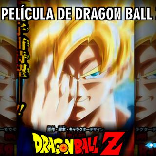 Noticia Bomba: ¡Nueva Película de Dragon Ball Z para el 2015!