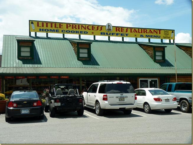 2012-07-05 - NC, Blue Ridge Parkway -  MP396 - 469 (34)