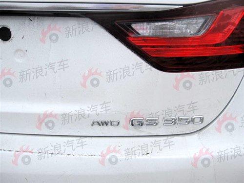 Lexus-GS-2013-6.jpg