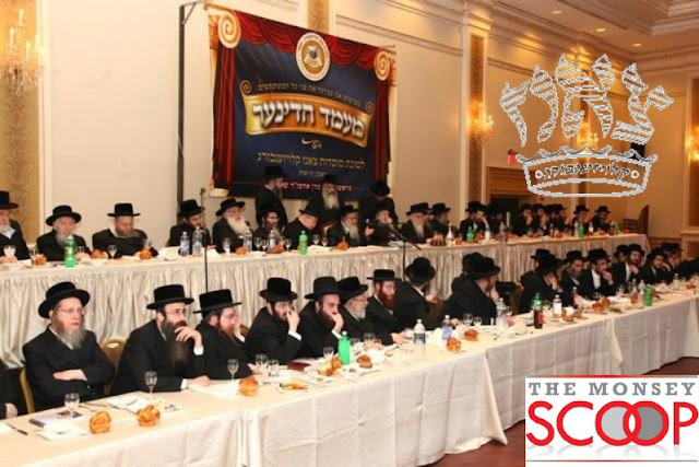 Sanz Klausengberg Annual Dinner In Monsey - 20.JPG