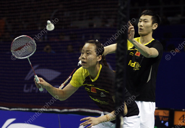 Super Series Finals 2011 - Best Of - _SHI7880.JPG