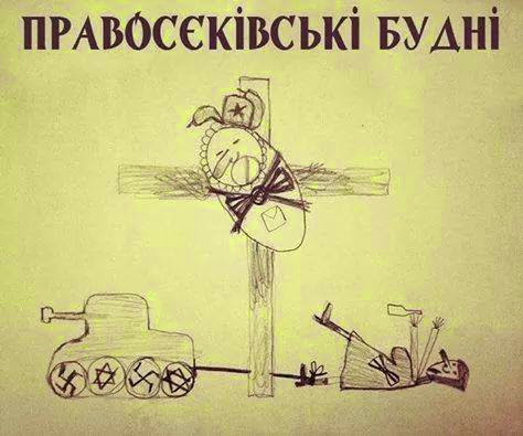 Глава ОБСЕ доволен заседанием Совмина по Украине, несмотря на отсутствие итогового документа - Цензор.НЕТ 5049