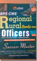 IBPS RRB Exam Officer Book Review_4,Books for IBPS RRB officer exam,prepare for ibps RRB CWE books online