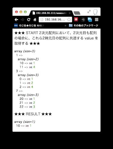 スクリーンショット 2013-08-21 22.03.25.png