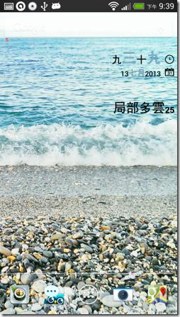 clock-07