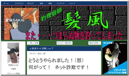 2014-01-07_05h38_11