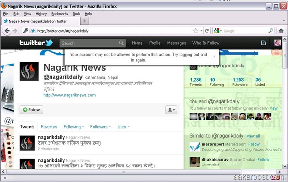 nagarik-daily-twitter-block-follower