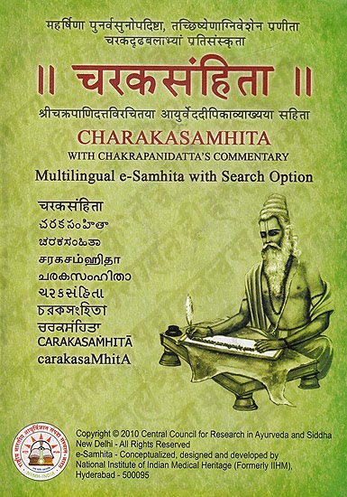 Charak Samhita Hindi Free Download Pdf Lifecare Hospital And