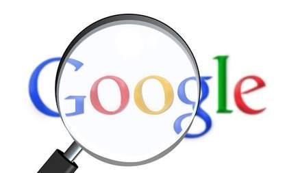 servizi-tool-google