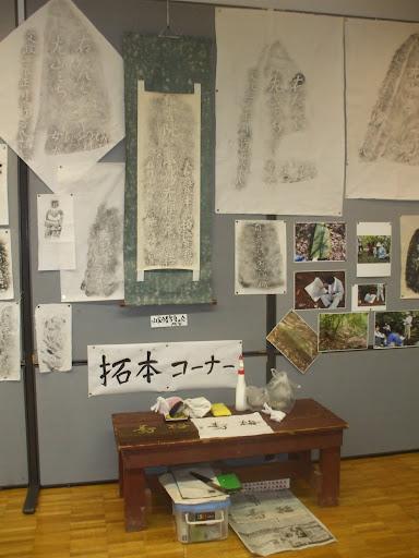 パネル・写真展会場で 2010-09-27 14-39-58.jpg