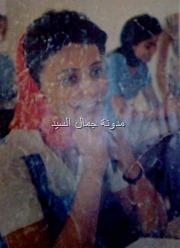 استطلاع العربي عن لحج2