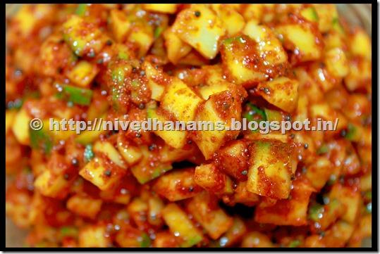 Kalyana Maangai Urugai - IMG_9720