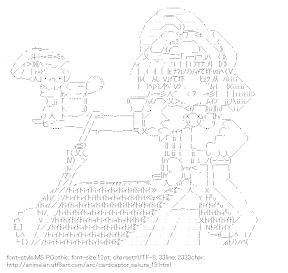 [AA]Kinomoto Sakura & Cerberus Umbrella (Cardcaptor Sakura)