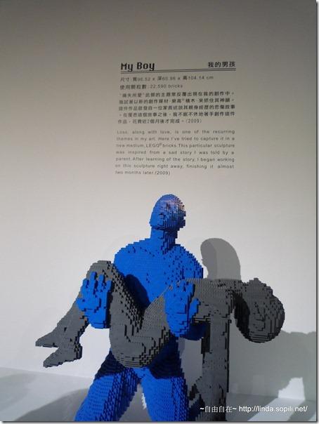 樂高-我的男孩