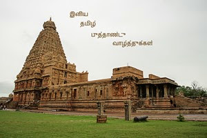 Tanjore_Temple