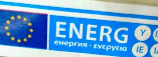 ENERG EU Energielabel für Staubsauger