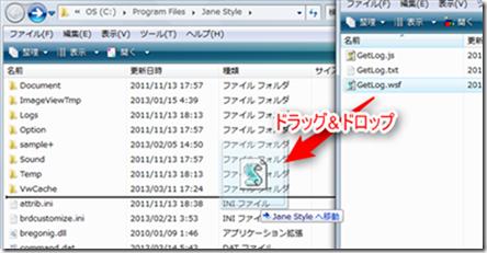 2013-03-14_12h40_51