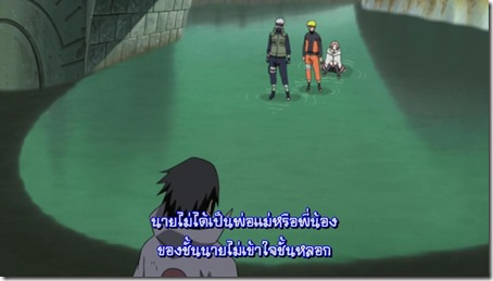 Naruto Shippuuden &#3637;&#3656; 215 &#8211; 2 (Sub thai By piyanut546)