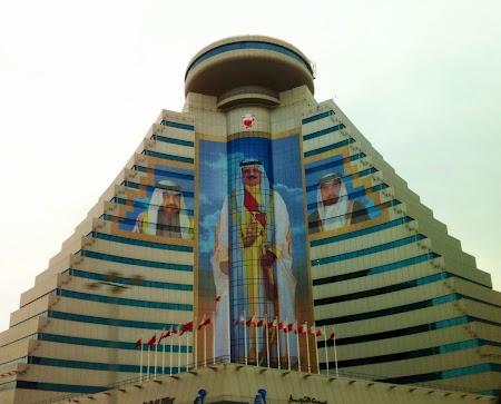 Sultanul din Bahrain.jpg