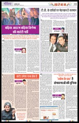 lucknow_31_08_2011_page11