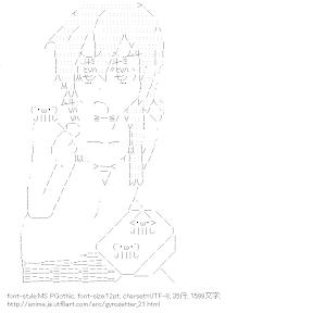 [AA]ハルカ (超速変形ジャイロゼッター)