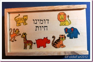 Wooden Dominoes from Isreal
