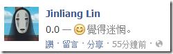 中文翻譯後的感覺狀態