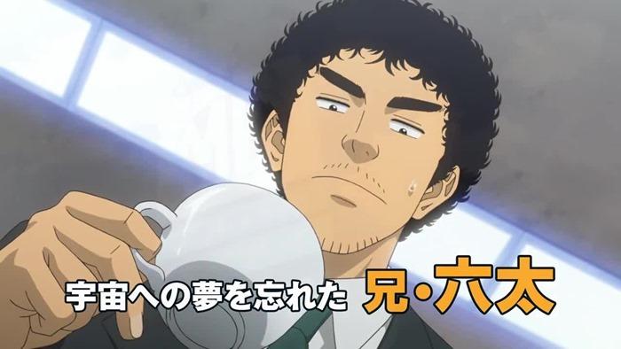 Space_Brothers_Uchuu Kyoudai_movie-anime_06