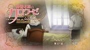 [Nemui] Ikoku Meiro no Croisee - 06 [1280x720].mkv_snapshot_23.46_[2011.08.08_18.26.39]