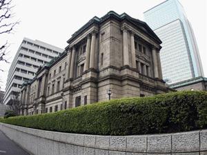 """Sede do Banco do Japão (BoJ) em Tóquio: """"a economia do Japão está se recuperando moderadamente"""", disse o BC em comunicado"""