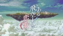 Toaru Hikuushi - 01 - Large 04