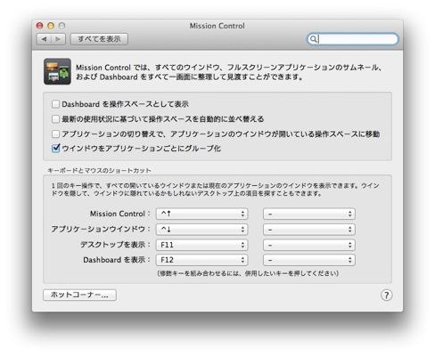 Mission Control-4.jpg