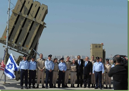 old iron dome