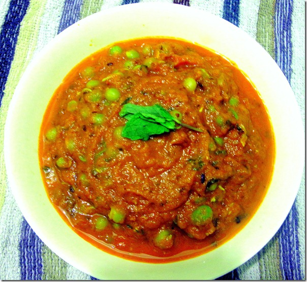 PEAS BUTTER MASALA